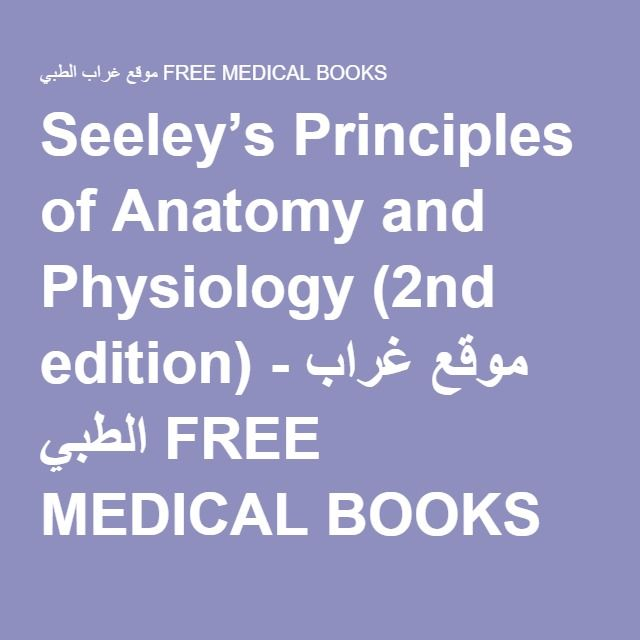 Seeley S Principles Of Anatomy And Physiology 2nd Edition موقع