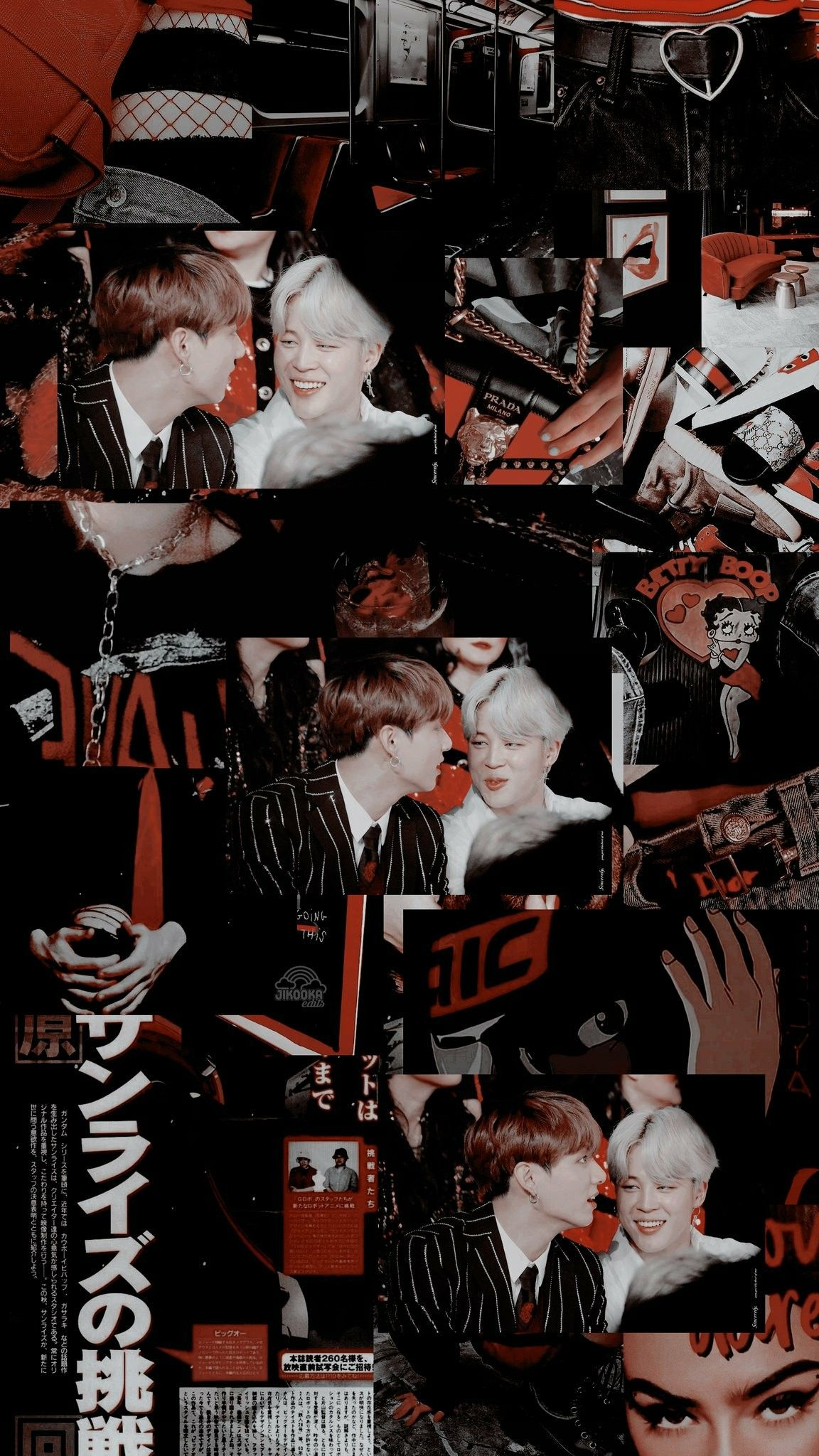 Jikook Dark Aesthetic Wallpaper Credits To Twitter