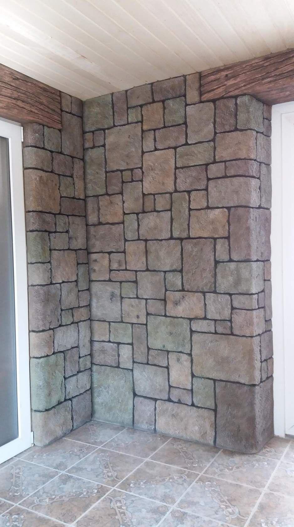 Фотография | Дизайн росписи стен, Декоративный бетон ...
