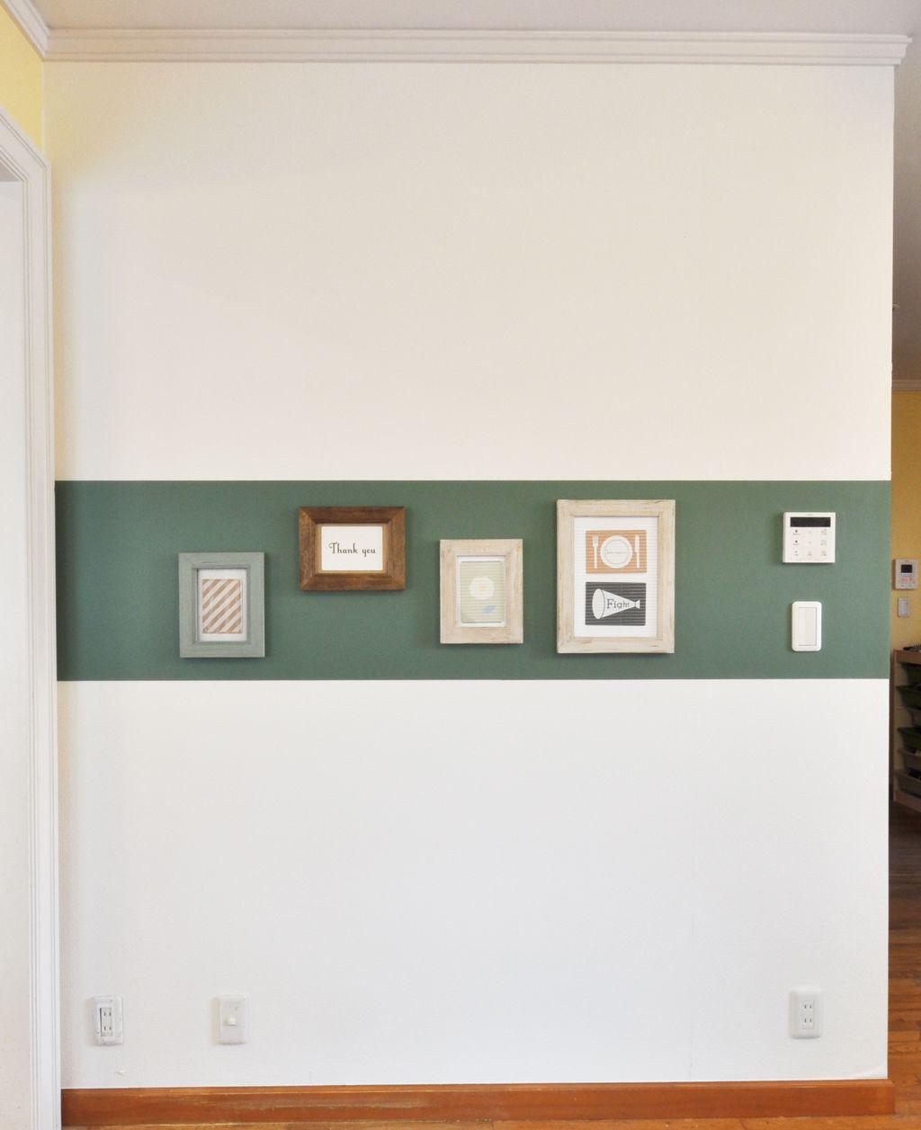 マグネットシート 磁石が壁につくワンダーペーパーマグネット インテリア 家 内装