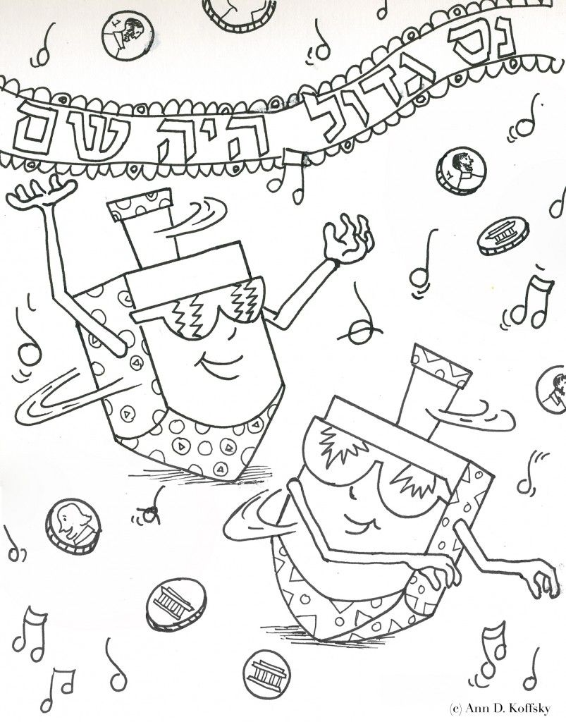 25+ Purim coloring pages chabad ideas