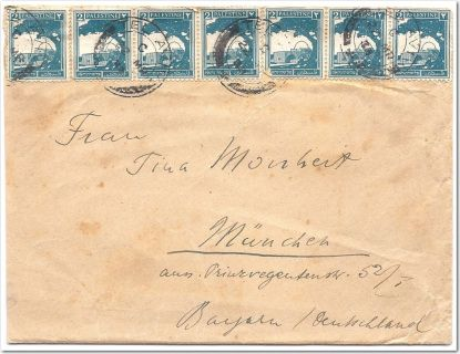 PALESTINE COVER TO GERMANY 1939 MUNCHEN MANY STAMPS