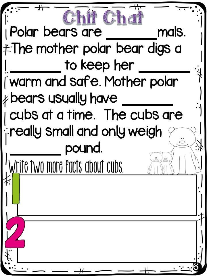 Polar Bear Chit Chat Messages Close Reading Passages NO PREP - Chit Chat Messages & Close Reading Collide!  This resource is perfect to use for Shared Reading and Interactive Writing in a K & 1 classroom. This resource can be used with a Penguin or Winter