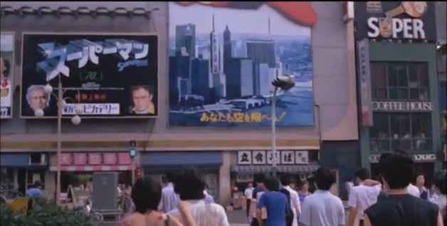 新宿ピカデリー(1978年) | 映画館、映画、古い写真