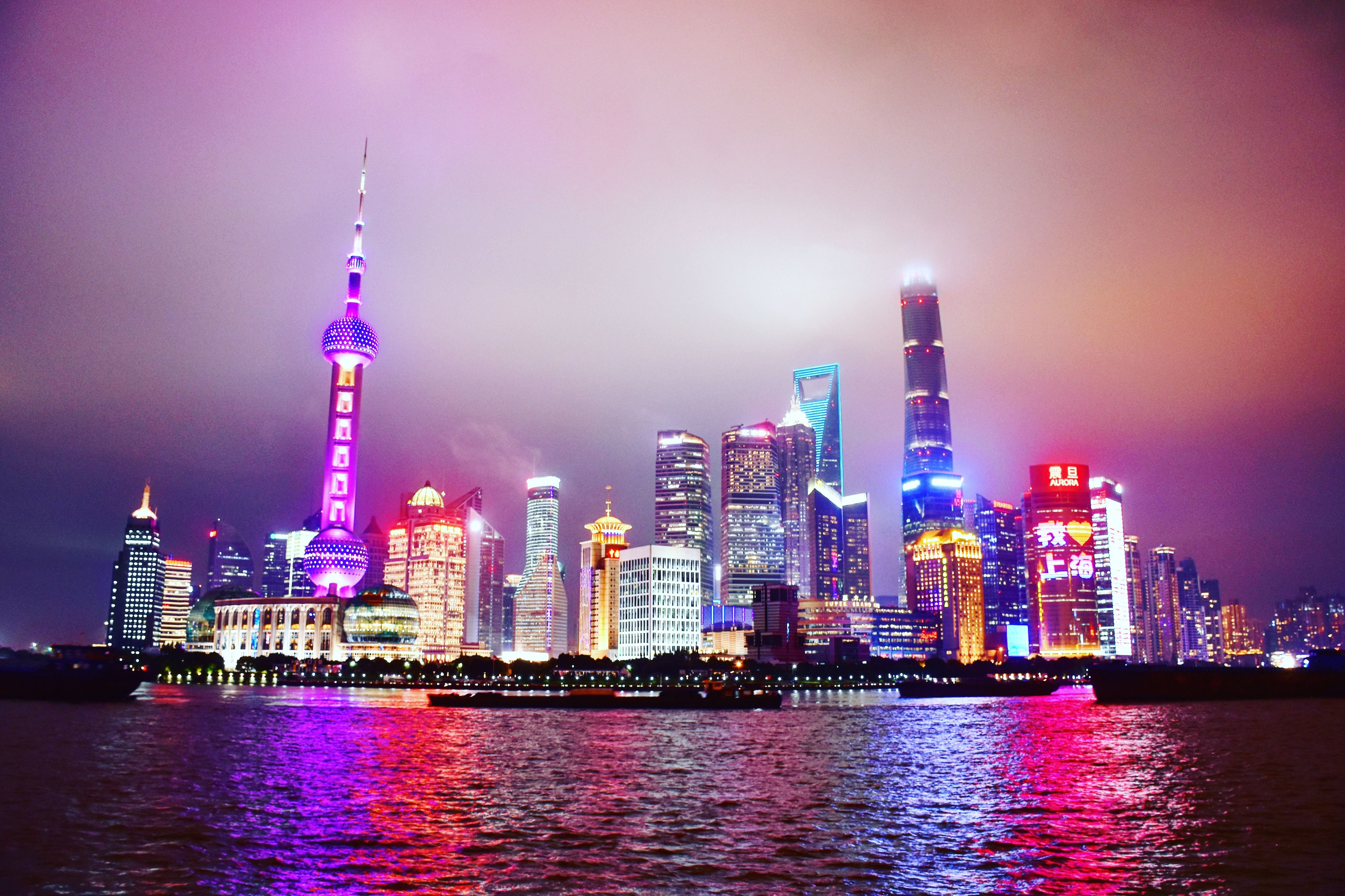 Night View Of The Pudong Skyline From The Bund In Shanghai China So Bright Colorful Shanghai Night Skyline Beautiful Sunset