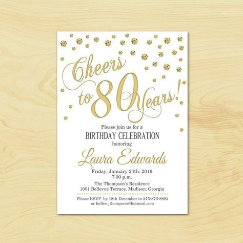 80th Birthday Invitation / Any Age / Gold White Invite
