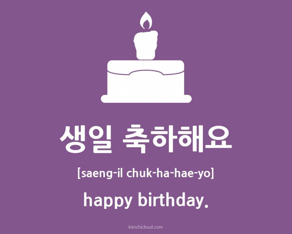 How To Say Happy Birthday In Korean