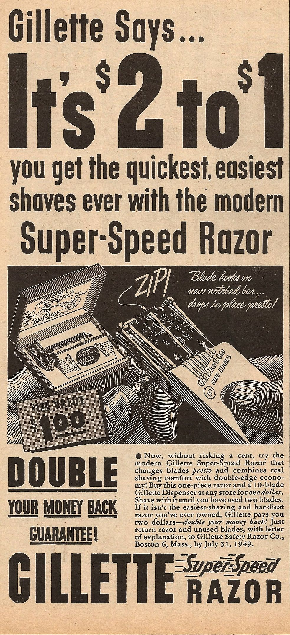 Armoured Vehicles Latin America ⁓ These Gillette Razor Ad Youtube