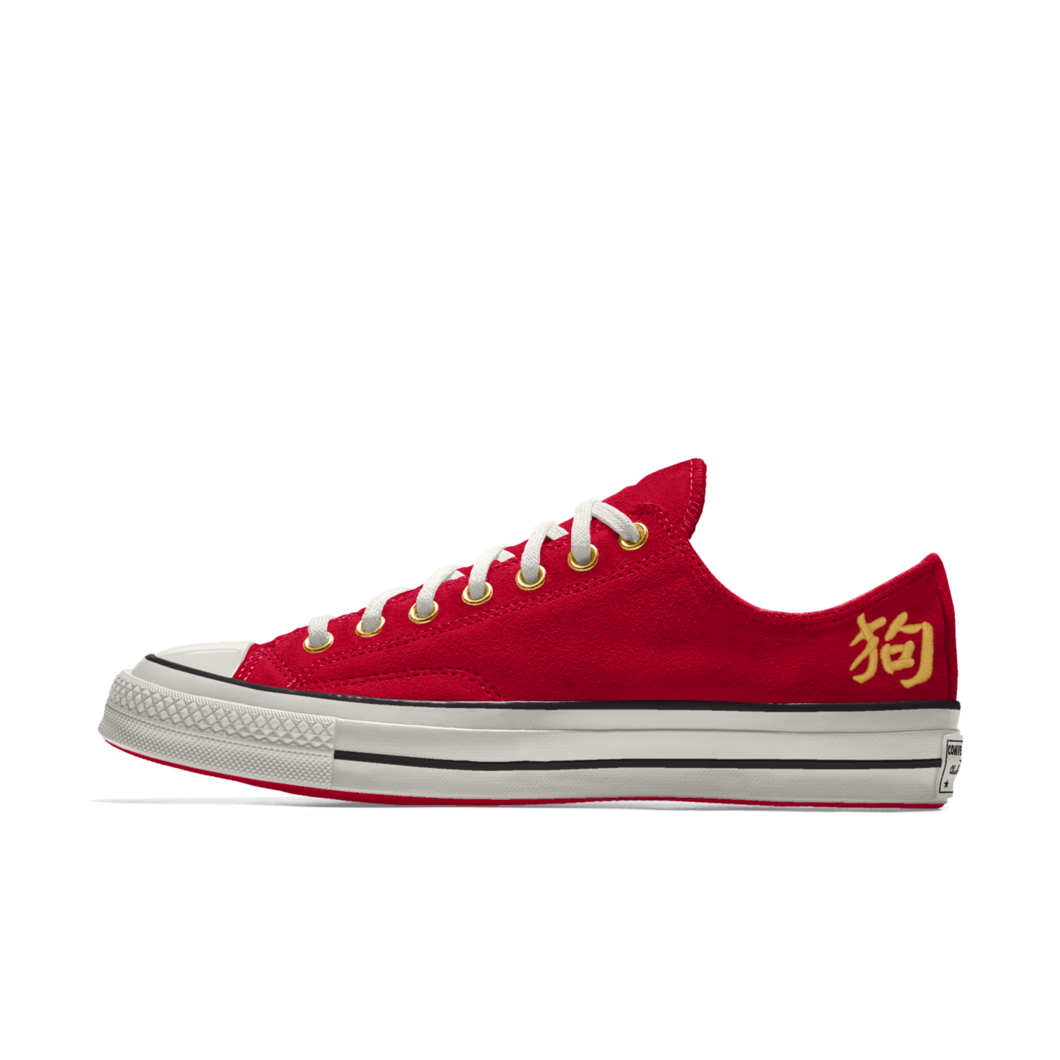 f7f0a200114 Converse Custom Chuck 70 Chinese New Year Low Top Shoe. Nike.com ...