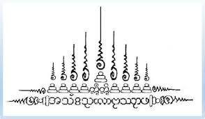 Kuvahaun tulos haulle sak yant meaning and designs