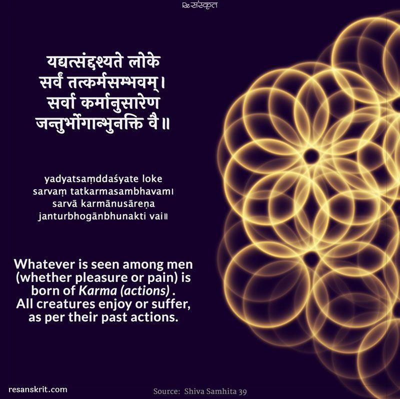 Sanskrit Shloks Sanskrit Quotes Thoughts Slokas With Meaning In Hindi In 2020 Sanskrit Quotes Sanskrit Karma Quotes