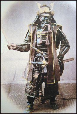 samurai training armor