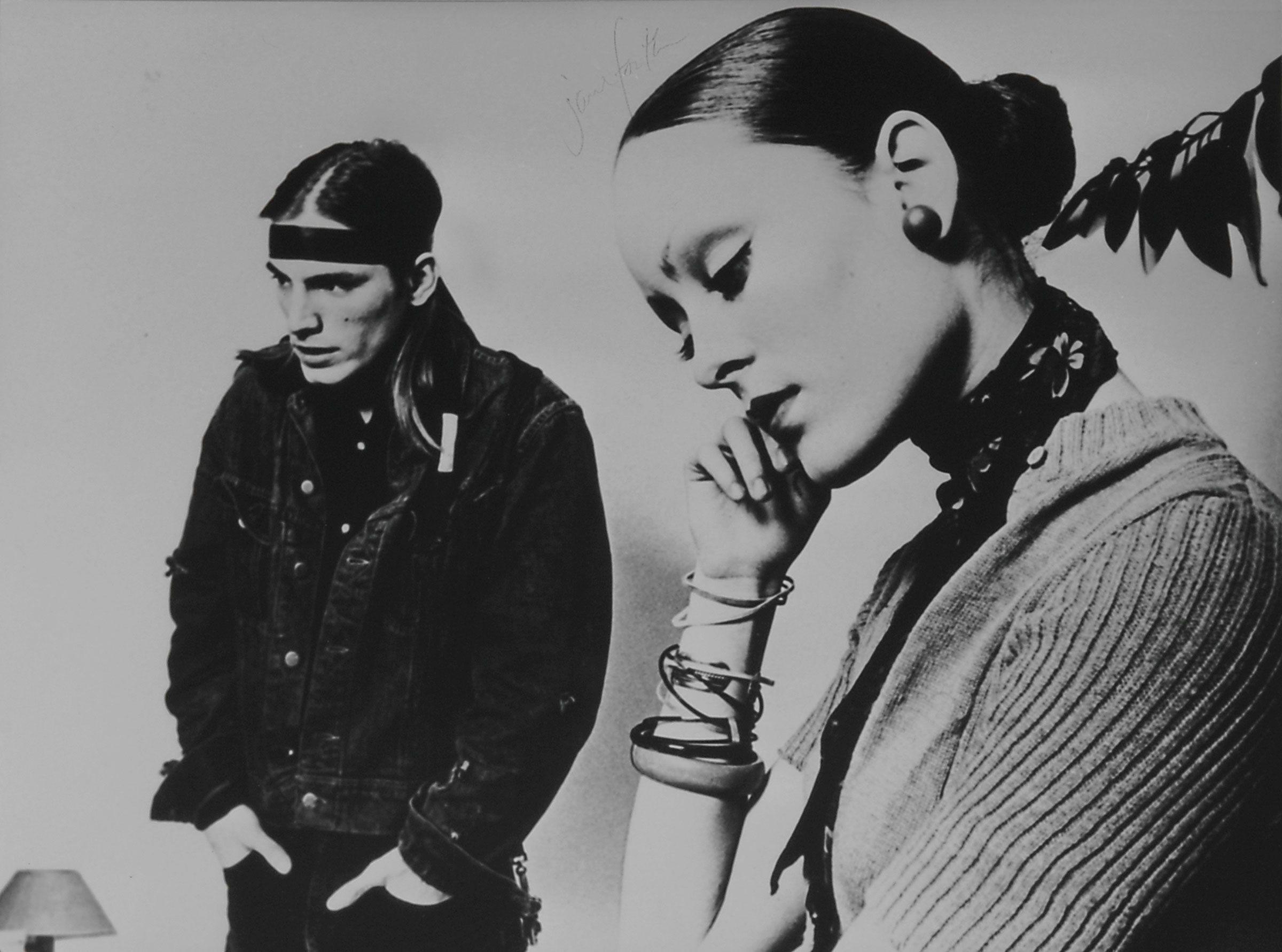 Jane Forth And Joe Dallesandro Trash 1970