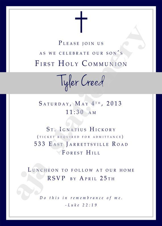 1st Communion Invitation Boy Navy Charcoal With Simple Cross Uprint