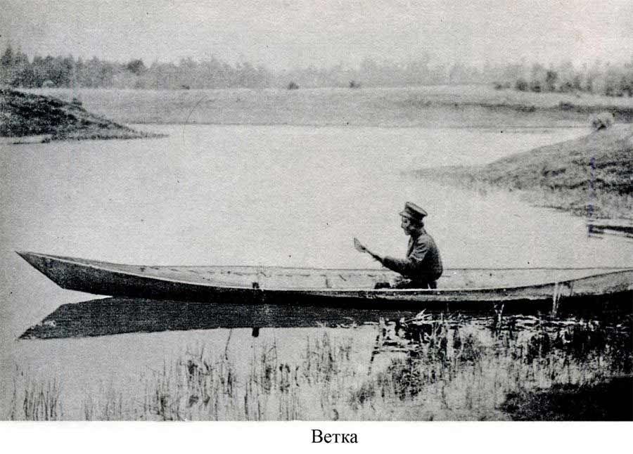 Архивные фото Якутии - Фотографии   Лодка, Фотографии