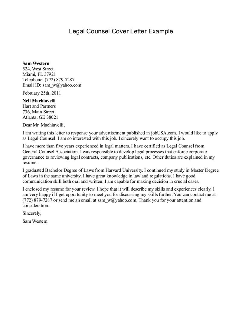 In House Counsel Cover Letter Legal Template Areas Sample Letters Real