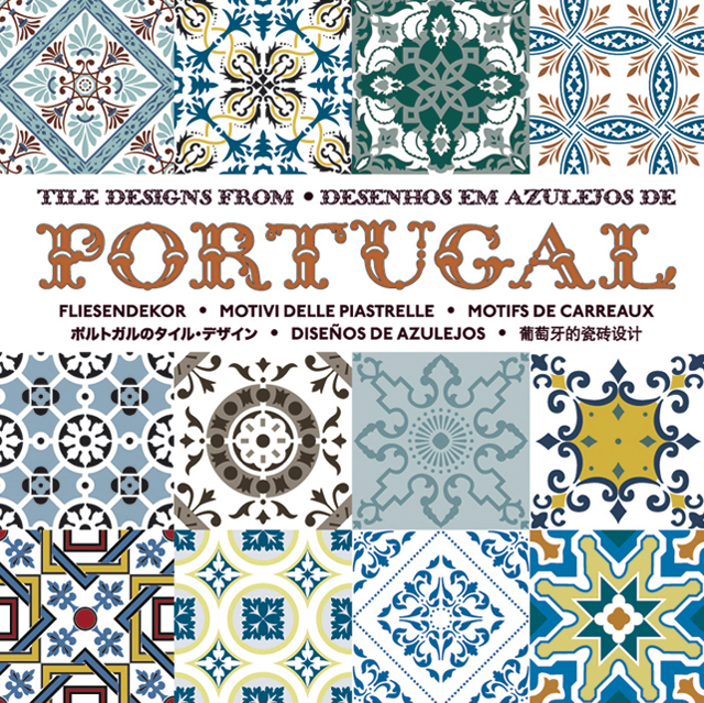 Required Reading: Tile Designs from Portugal   Por utilizar ...