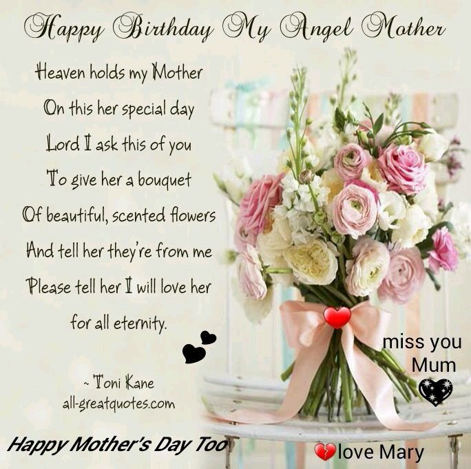 Happy Birthday Mum ,in Heaven,thanks For Everything You've
