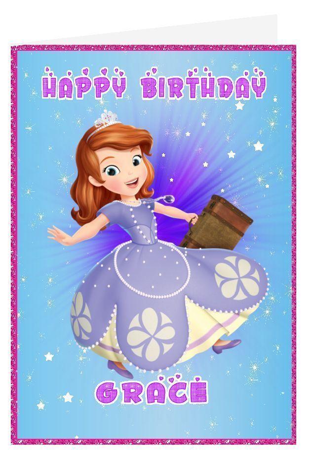 Princess Sofia Personalized Birthday Card Greeting Cards