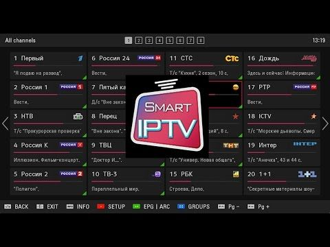 THE BEST IPTV APP FOR YOUR SMART TV http//wp.me/p7cSC0