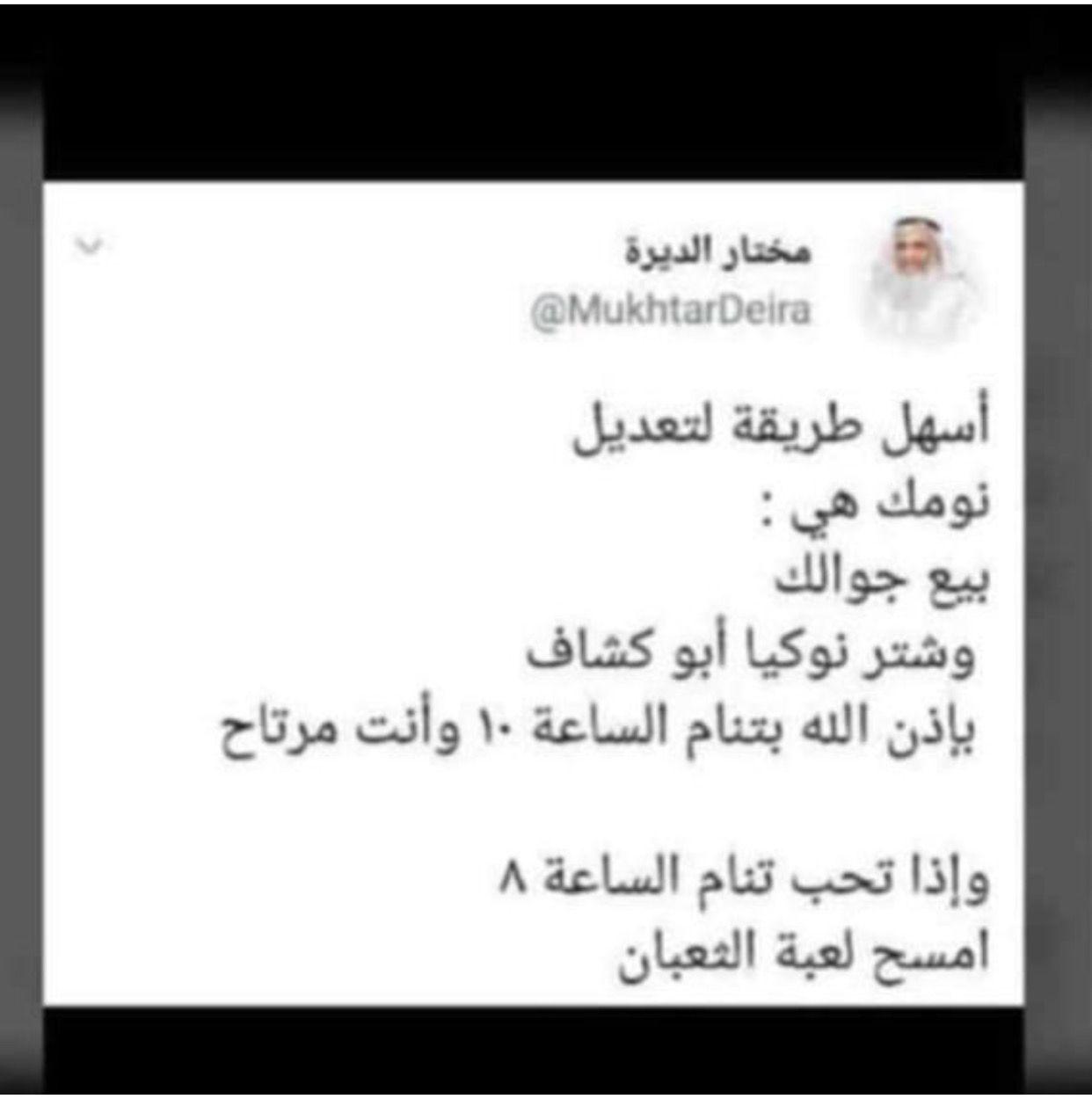 Pin By خليفه On كلمات Math Math Equations Calligraphy