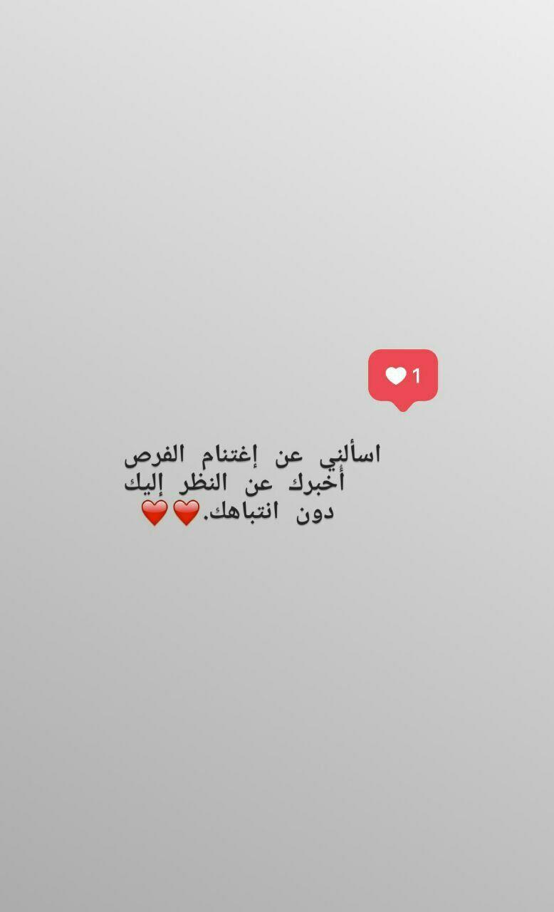 حللوه Words Quotes Funny Arabic Quotes Quotations