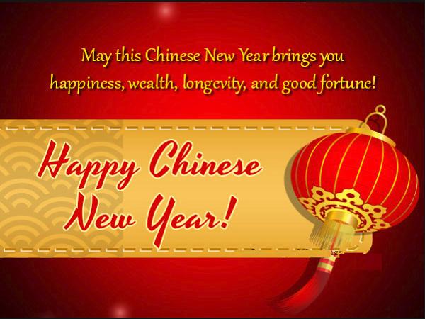 Happy Chinese New Year Greetings Messages And Wishes Tahun Baru Imlek Ucapan Tahun Baru Kutipan Tahun Baru