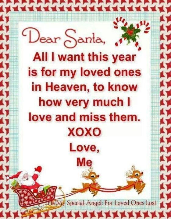 Merry Christmas in Heaven ♥ | Quotes | Pinterest | Merry, Heavens ...