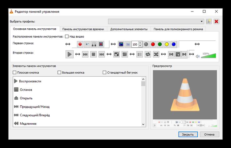 VLC Activities, Adobe
