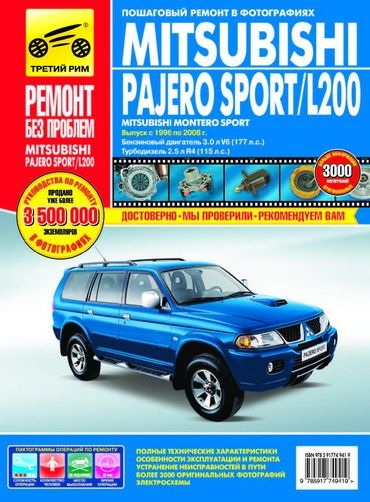 mitsubishi pajero sport mgazines covers pinterest mitsubishi rh pinterest co uk 2002 Mitsubishi Montero 2001 Mitsubishi Montero