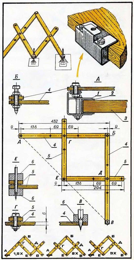 Пантограф мебельный своими руками 812