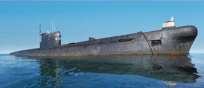 Submarine übersetzung