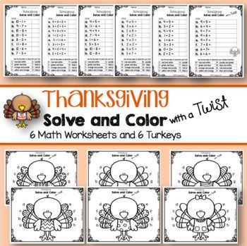 Thanksgiving Math Coloring Worksheets Addition Subtraction