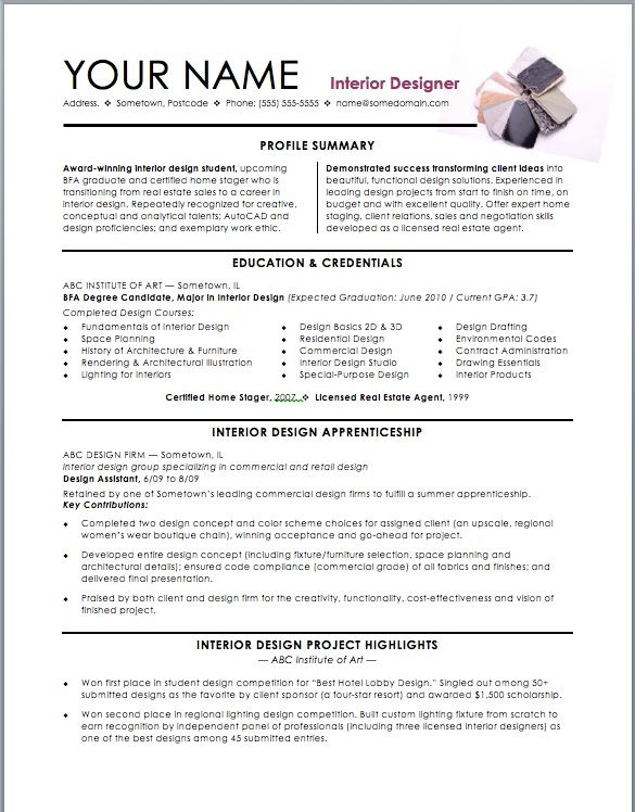 Internship Resume Template Interior Design Resume Template  Interior Design Resume Template