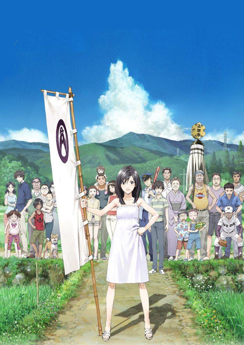 Summer wars by sadamoto yoshiyuki anime anime films