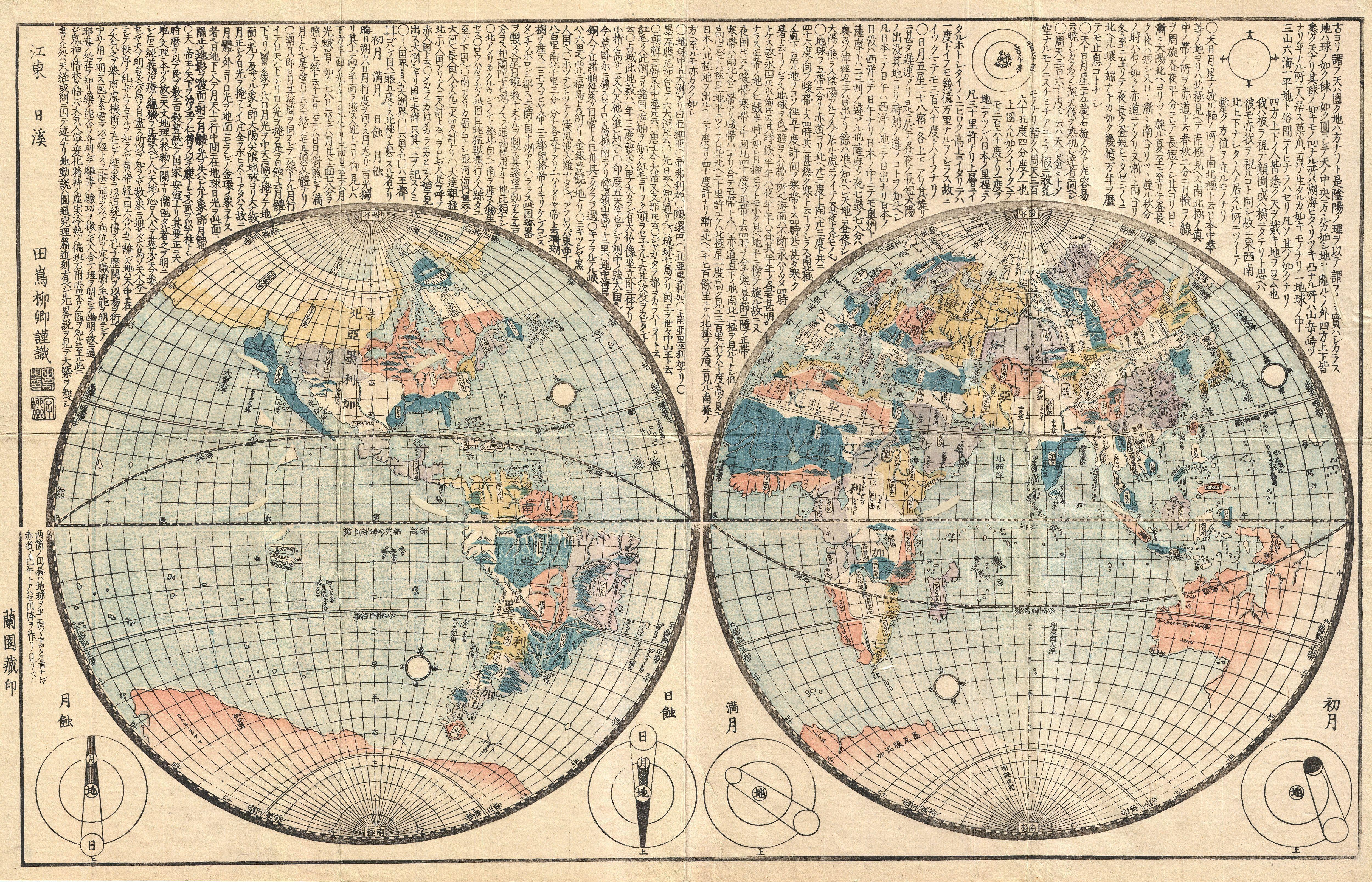 1840 Ryukei Tajima Carte Monde Japon 1840 Art Carte Cartes