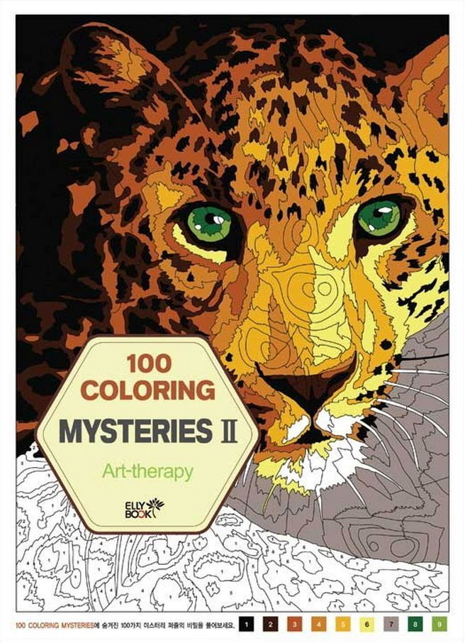 100 Coloring Mysteries Book Art Therapy Anti Stress Healing Puzzle Ver2 In Books Children Young Adults