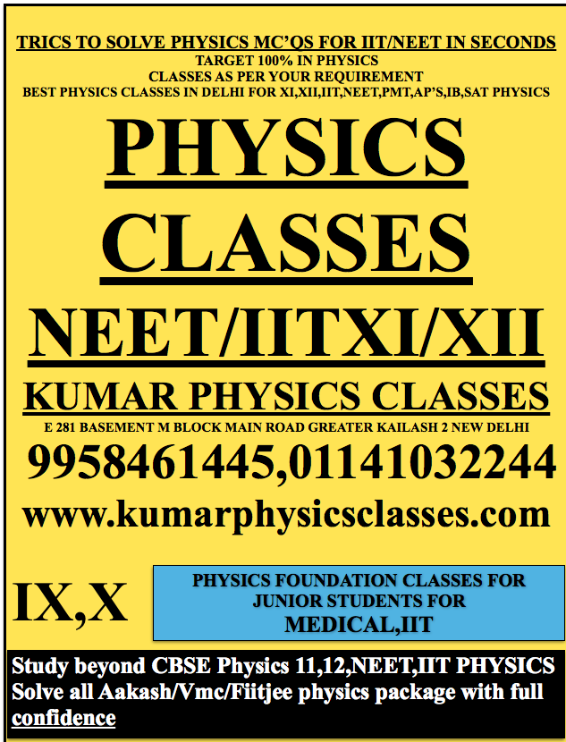 TRICS TO SOLVE PHYSICS MC'QS FOR IIT/NEET IN SECONDS TARGET 100% IN