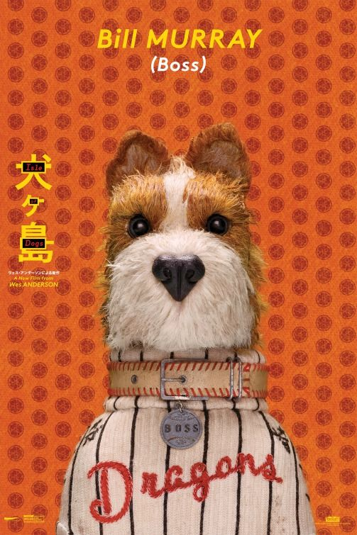 Isle Of Dogs Movie Poster Wess Anderson Ilha De Cachorros