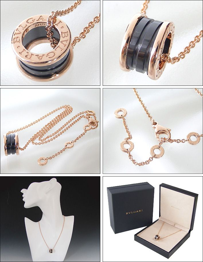 Bvlgari bulgari necklace pendant b zero1 black ceramic k18 pg bvlgari bulgari necklace pendant b zero1 black ceramic k18 pg necklace pink gold cl855762 mozeypictures Choice Image