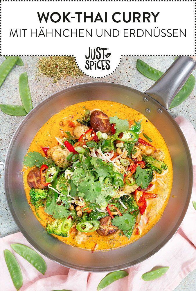 Wok Thai Curry mit Hähnchen und Erdnüssen