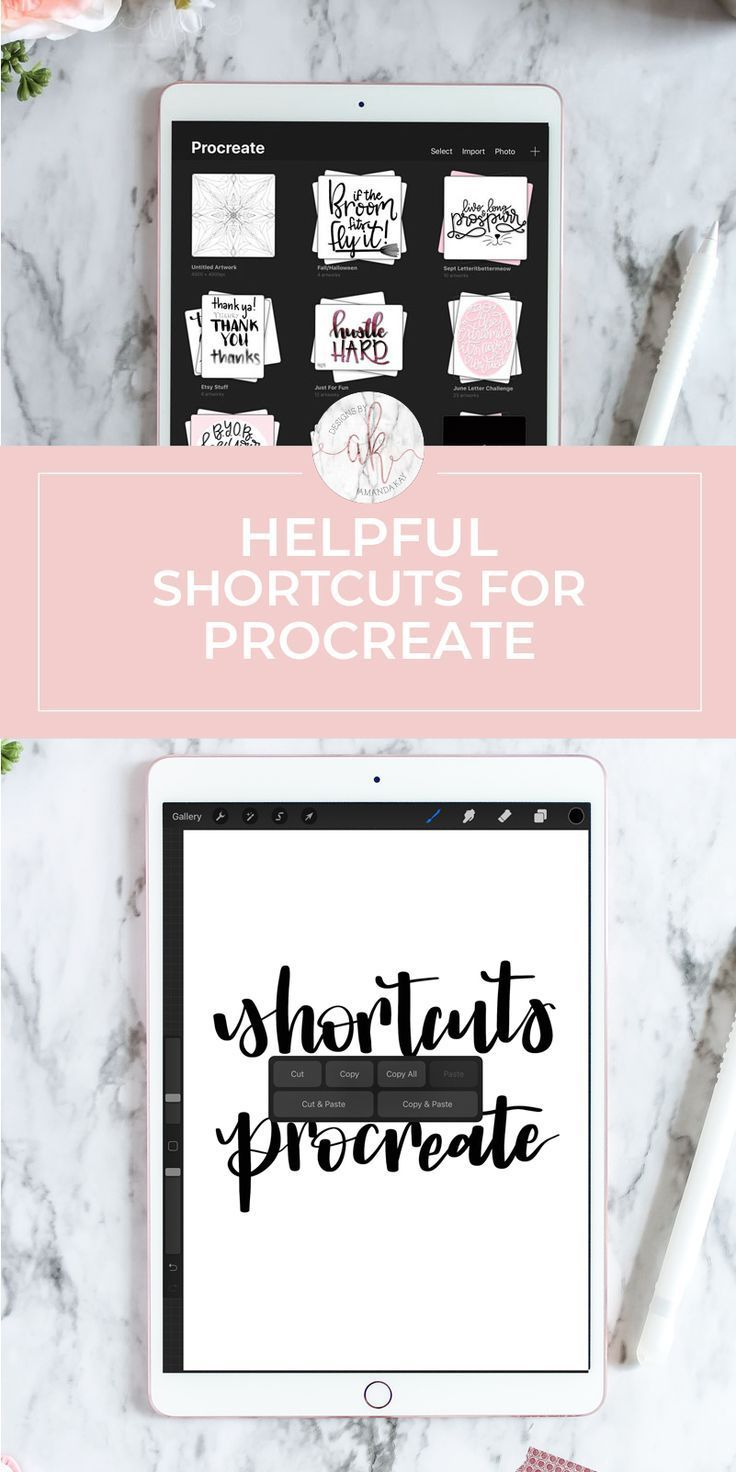 Helpful Shortcuts for Procreate Lettering tutorial