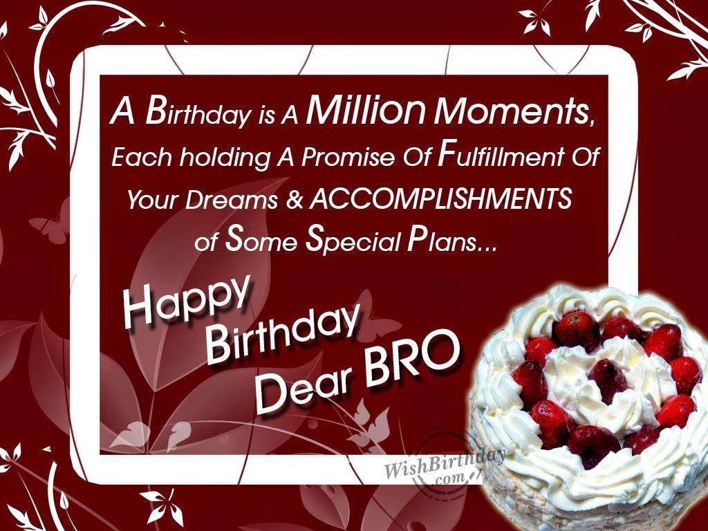 Birthday wishes elder brother wishing pinterest birthday and birthday wishes elder brother m4hsunfo