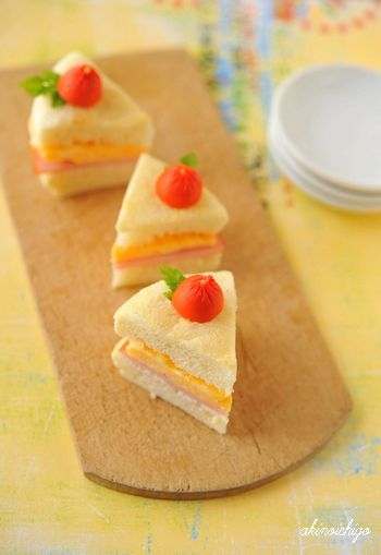 "Adorable ""cake"" slices!"