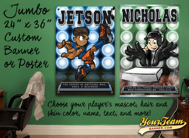 Custom Baseball, Soccer or Soccer Banner or  Poster for Your Player! Great for Motivation or Special Recognition. Made to order with your specifications!