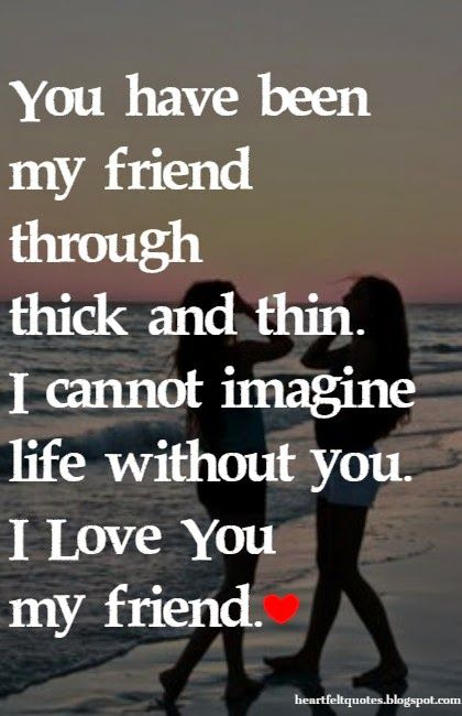 I Love You My Friend With Images Friendship Quotes Friends