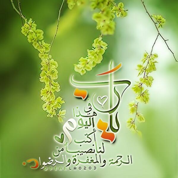 Doua دعاء يارب في هذا اليوم أكتب لنا الرحمة والمغفرة Prayer Times Beach At Night Islamic Quotes Wallpaper