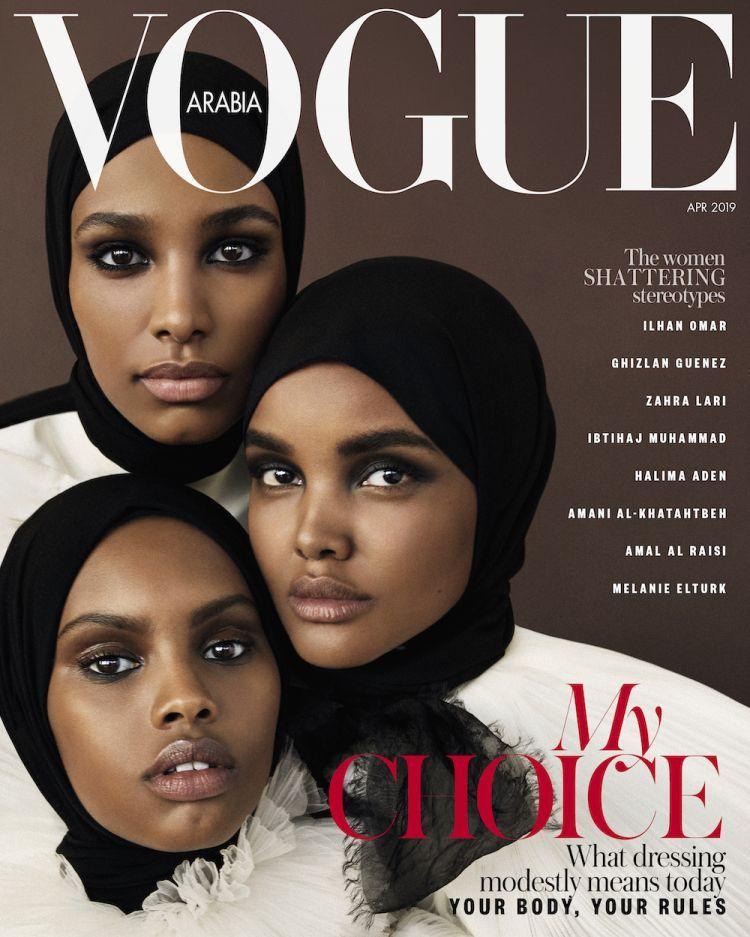 Ikram Abdi Omar | Halima Aden | Amina Adan - Vogue Arabia