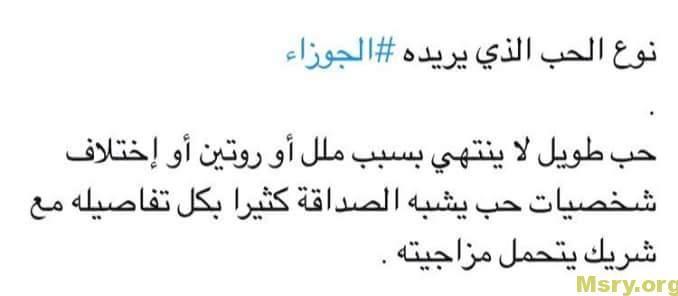 برج الجوزاء اليوم كاملا موقع مصري Gemini Inspirational Quotes Quotes