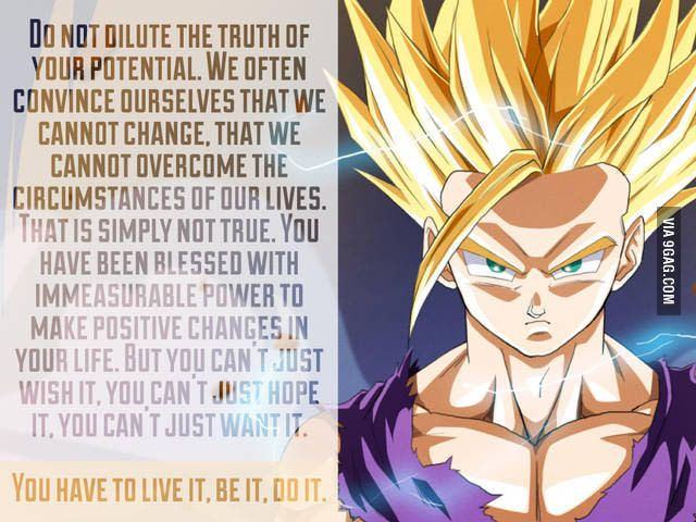 Gohan S Motivational Quote Dragon Ball Artwork Dbz Dragon Ball Z